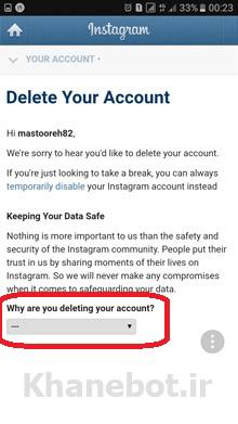 آموزش حذف دائم اکانت اینستاگرام