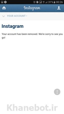 آموزش حذف اکانت اینستاگرام به صورت کامل