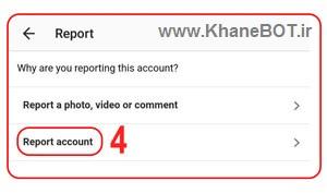 آموزش ریپورت کردن در اینستاگرام به صورت تصویری , چگونه فرد مورد نظرمان را ریپورت کنیم