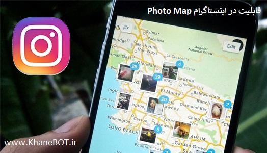Photo Map در اینستاگرام