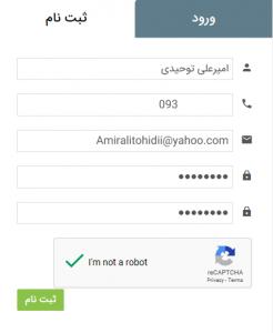ایجاد حساب کاربری برای ربات اینستاگرام