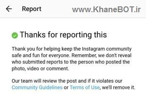 آموزش ریپورت کردن در اینستاگرام به صورت تصویری , ریپورت کردن در ایستاگرام
