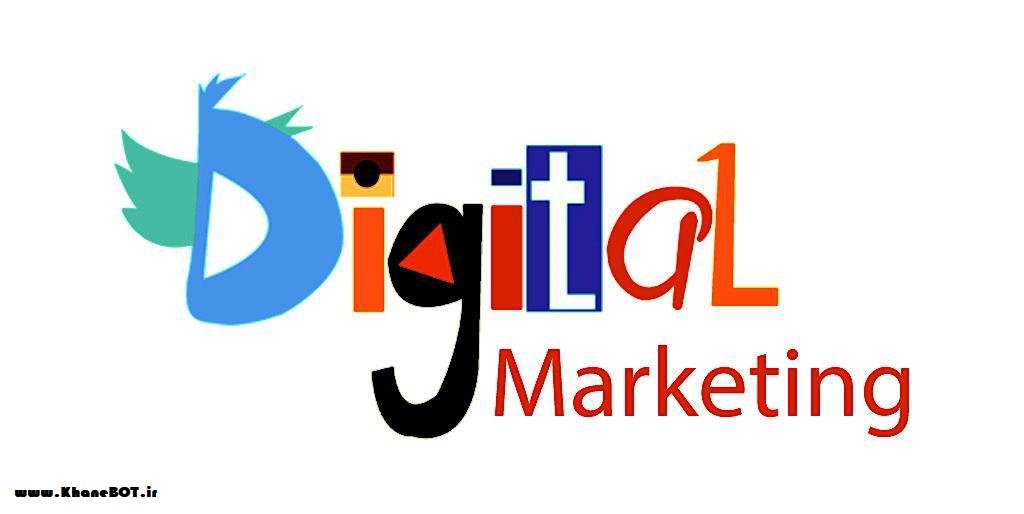 دیجیتال مارکتینگ,انواع روش بازاریابی دیجیتال